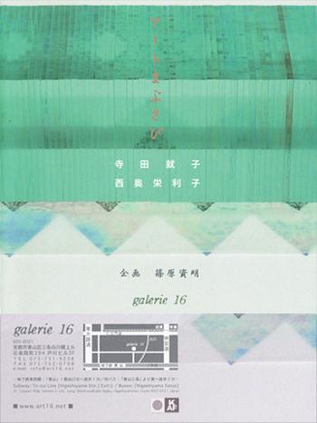 0913.jpg